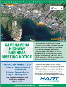 KAM HWY BUSINESS MTG NOTICE