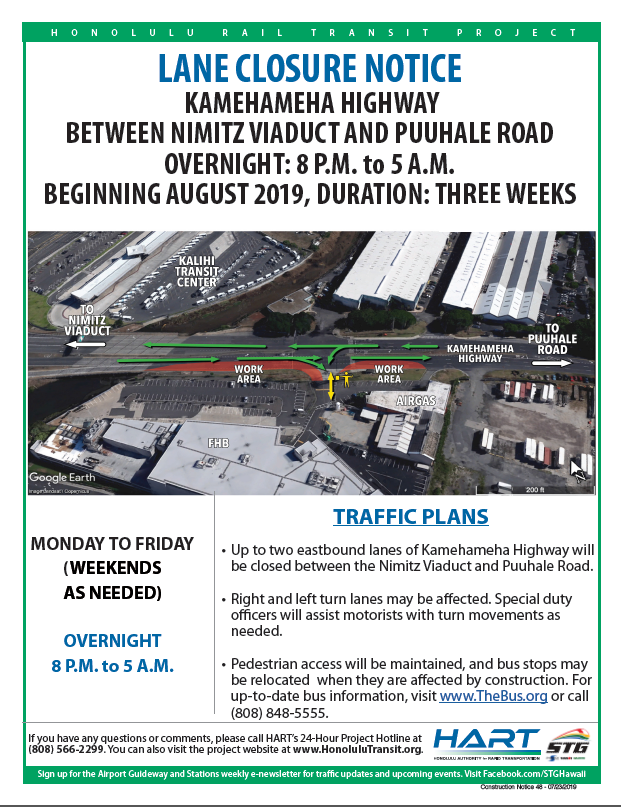 HART Lane Closure Notice_ Kamehameha Highway betwen Nimitz Viaduct and Puuhale Road
